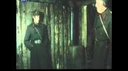 Зарево над Драва (1974) - Част 2/2