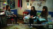 Фатих Харбие - Финал 50 еп (2/3) - Бг субт. (fatih Harbiye, 2013-2014)