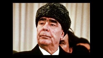 Брежнев, которого мы не знали - Леонид Млечин