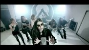 Amoral - Wrapped In Barbwire