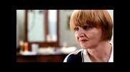 Стоя на ръба (2008)
