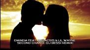 Eminem Feat. Ludacris & Lil Wayne - Second Chance