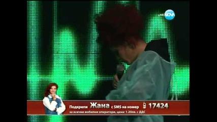 Жана Бергендорф първо изпълнение 20 12 2013 Финал