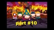 South park: The Stick of truth - геймплей - епизод 10