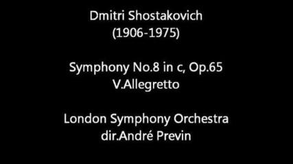 Шостакович симфония 8 оп. 65 5 част