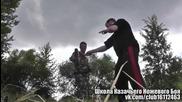Ножеви бой за начинаещи - Лекция на Демушкин на сбора на школата по Кнб
