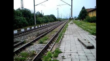 45153 с Бв 1622 Пловдив