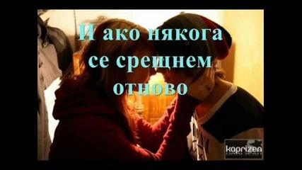 Chris Norman - Baby I Miss You-bg Prevod