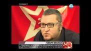 Карбовски Директно Секретарят на Цк на Бкп Йордан Йотов – на запис (броени дни преди да почине)