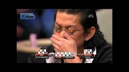 Покер късмет
