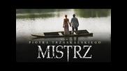 Мастер (mistrz, 2005)