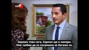 Yalancı Bahar / Лъжовна пролет - Епизод 3