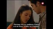Заради любовта ти-епизод 22