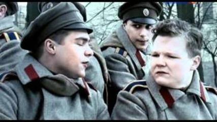 Белая гвардия 2 серия