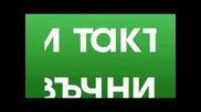 Трофи Мениджър