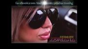 Адриана ft. Джамайка - Ти си шефа 2013 by Dj.sunny & Chalgatime
