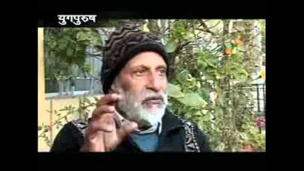 Yugpurush, Part-3. A film on Osho