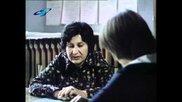 Фаталната запетая (1978)