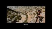 Сред лешояди (1964) - Bgsubs