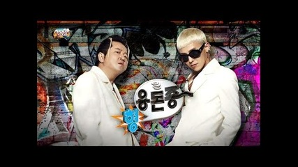 Hyung Don & Gd - Going To Try ( feat. Defconn)