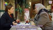 Фатих Харбие 25 еп. - 2 ч. - Бг субтитри (fatih Harbiye)