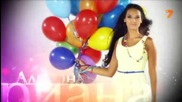 Мис България 2013 Епизод 5 - 1 част