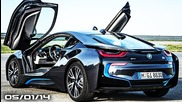 Bmw i8 Performance Figures Will Shock You! - Бързата Лента Ежедневно
