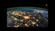 Удивителната Земя през нощта
