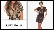 Ferre, Pinko, Versace, Just Cavalli и други любими марки в Кокетна