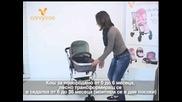 Комбинирана количка Cangaroo Sarah - Patilanci.bg