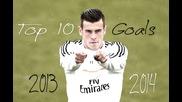 Gareth Bale ◄top 10 Goals► 2013/14