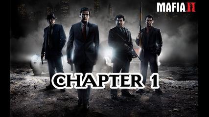 Mafia 2 - Епизод 1