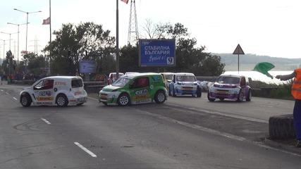 Track Burgas 2014 - Volkicar