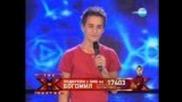 X Factor Bulgaria - Богомил Бонев - Viva la vida