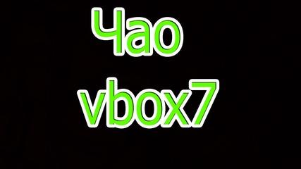 Чао Vbox7 !