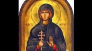 Света Петка - Sveta Petka