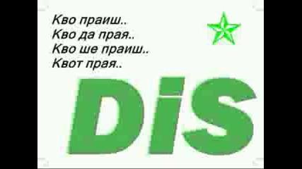 Dis feat. Sistah - kvo praish