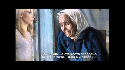 През зимата така ми липсваш,мамо!