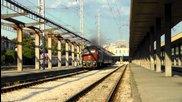 07124 с Кпв 81206 заминава от Пловдив