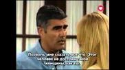 Заради любовта ти-епизод 2(с специалното участие на Габриела Спаник и Саул Лисасо)