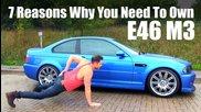 Седем причини защо трябва да притежавате Bmw M3 E46