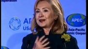 Хилъри Клинтън Доставя Основни Забележки на жените и срещата на върха на икономиката
