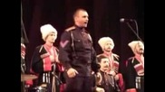 Кубанский казачий хор - Любо, братцы, любо