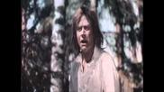 Следотърсачът-1987 Фильм-1/9
