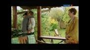 """""""хозяйка моей Судьбы"""" - 52 серия (фрагменты)"""