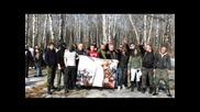 Банда Москвы - Славянски съюз