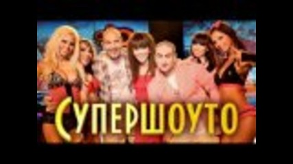 New!!! Rumaneca и Enchev ft. Marieta & Naso 2011 - Слънцето и ти