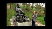 К отцу на край земли - фильм Михаила Задорнова