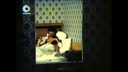 Един наивник на средна възраст 2 част (1976)