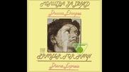 Диана експрес - Молитва за дъжд (1981)